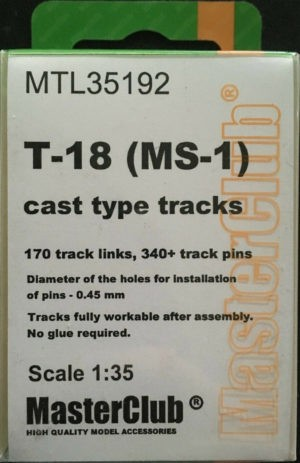 MTL-35192 T-18 (MS-1) tracks Image