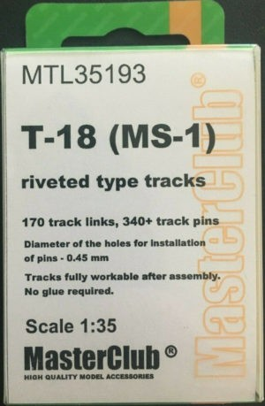 MTL-35193 T-18 (MS-1) Image