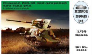 35202 ZiS-30 self-propelled gun Image
