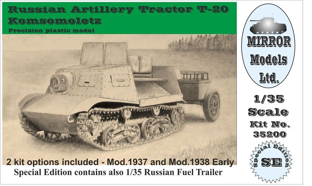 35200 Artillery Tractor T-20 Early Image