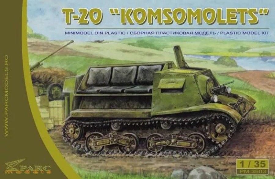 3503 T-20 Komsomolets Image
