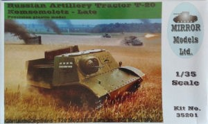 35201 Artillery Tractor T-20 Late Image