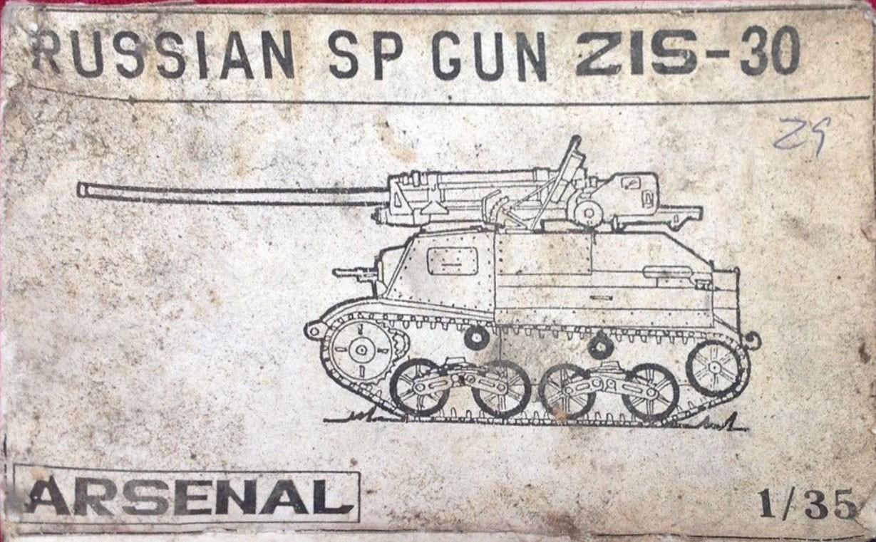 Russian SP Gun ZUS-30 Image