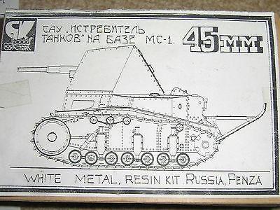 SU-18 45 mm Image