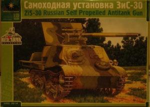 3514 ZIS-30 Image