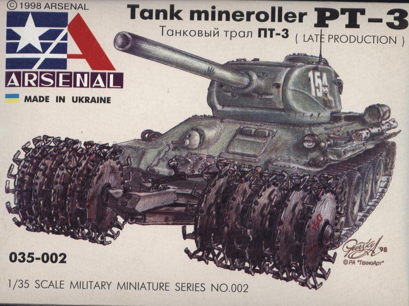 035-002 Tank mineroller PT-3 Image