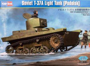 83819 T-37A (Podolsk) Image