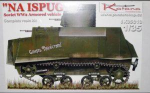 K35C13 Na Ispug Image