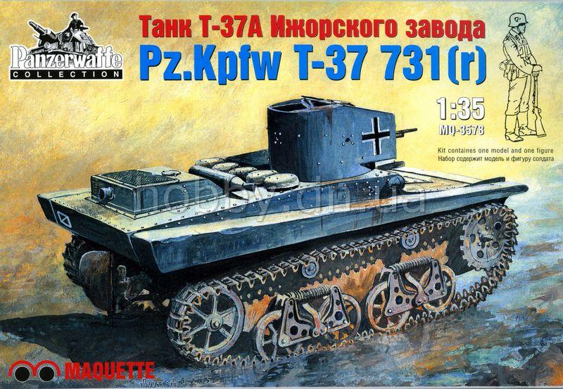 MQ-3578 T-37A Izhora/ 731(r) Image