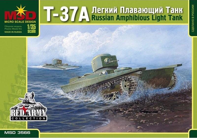3566 T-37A Image