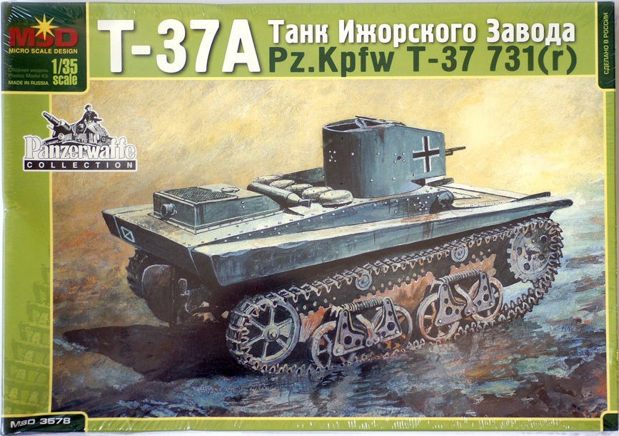3578 T-37A Izhora /Pz.Kpfw T-37 731(r) Image