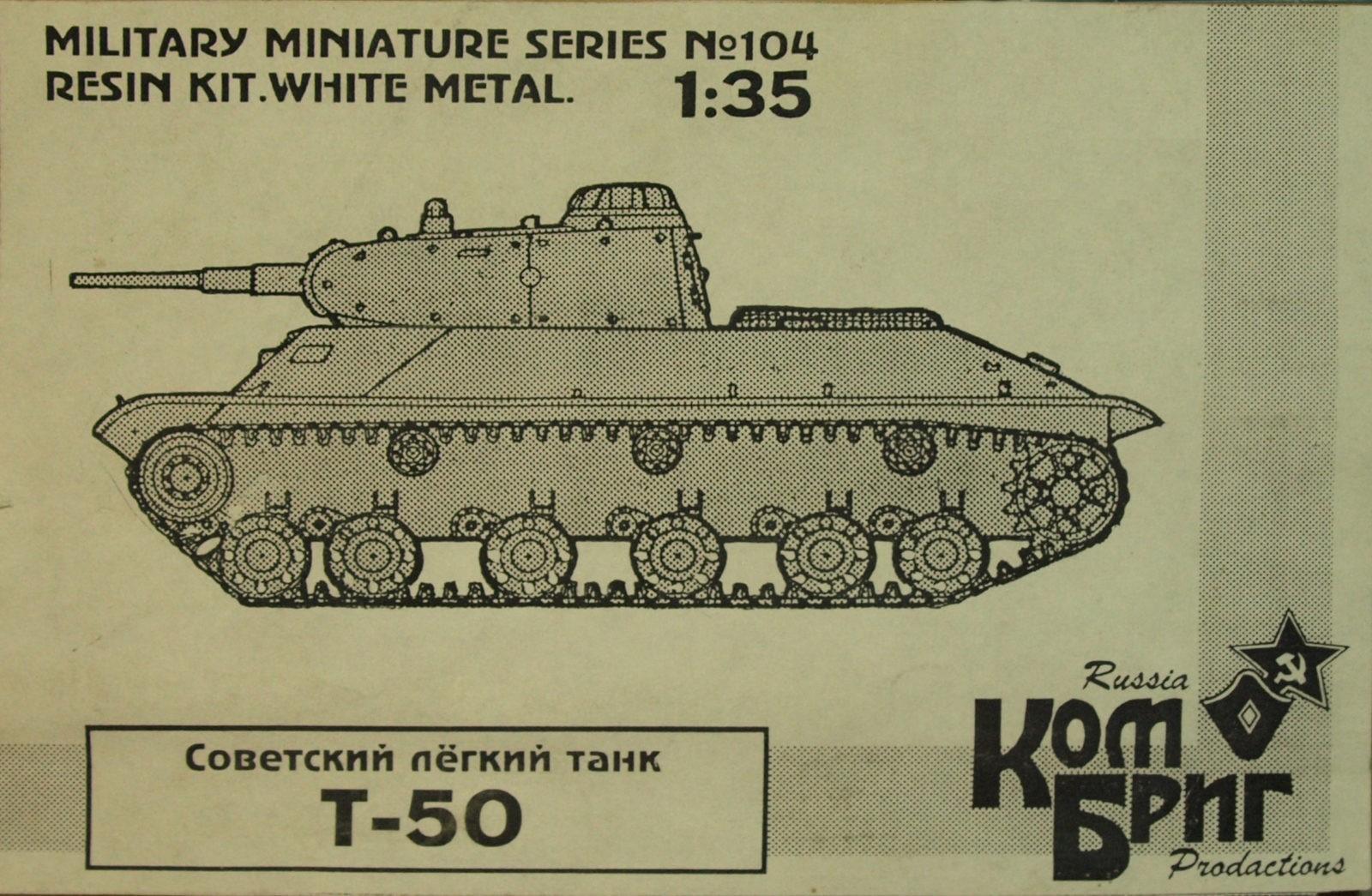 104 Soviet Light Tank T-50 Image