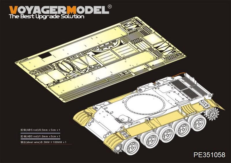 PE351058 PLA Type59 Fenders Image
