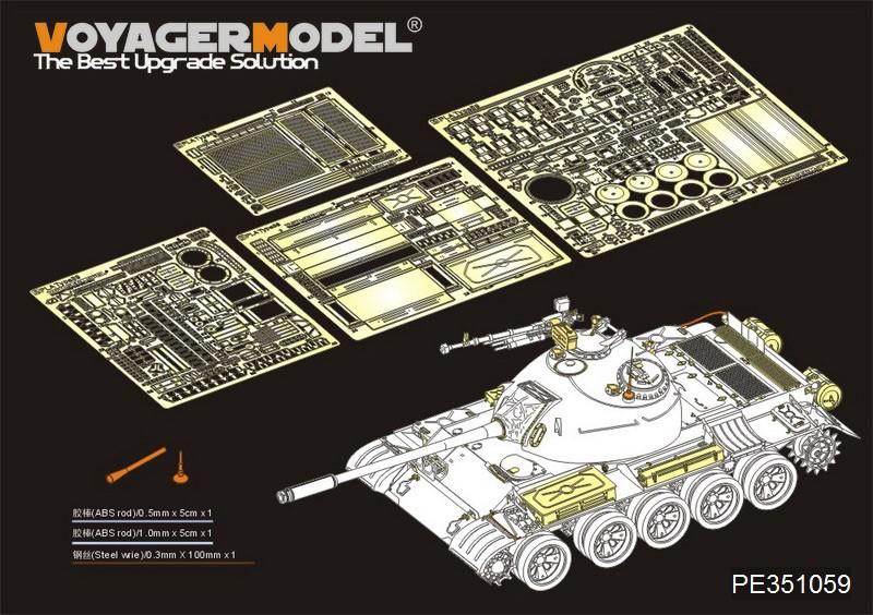 PE351059 PLA Type59 Basic Image