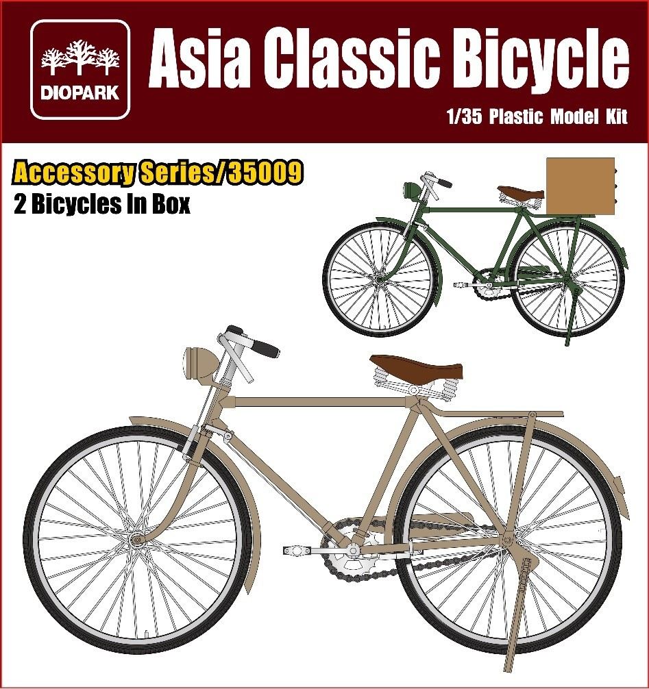 DP35009 Asia Classic Bicycle Image