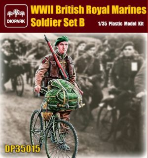 DP35015 British Soldier Set B Image
