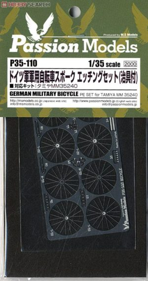 P35-110 German Bicycle(w/jig tool) Image