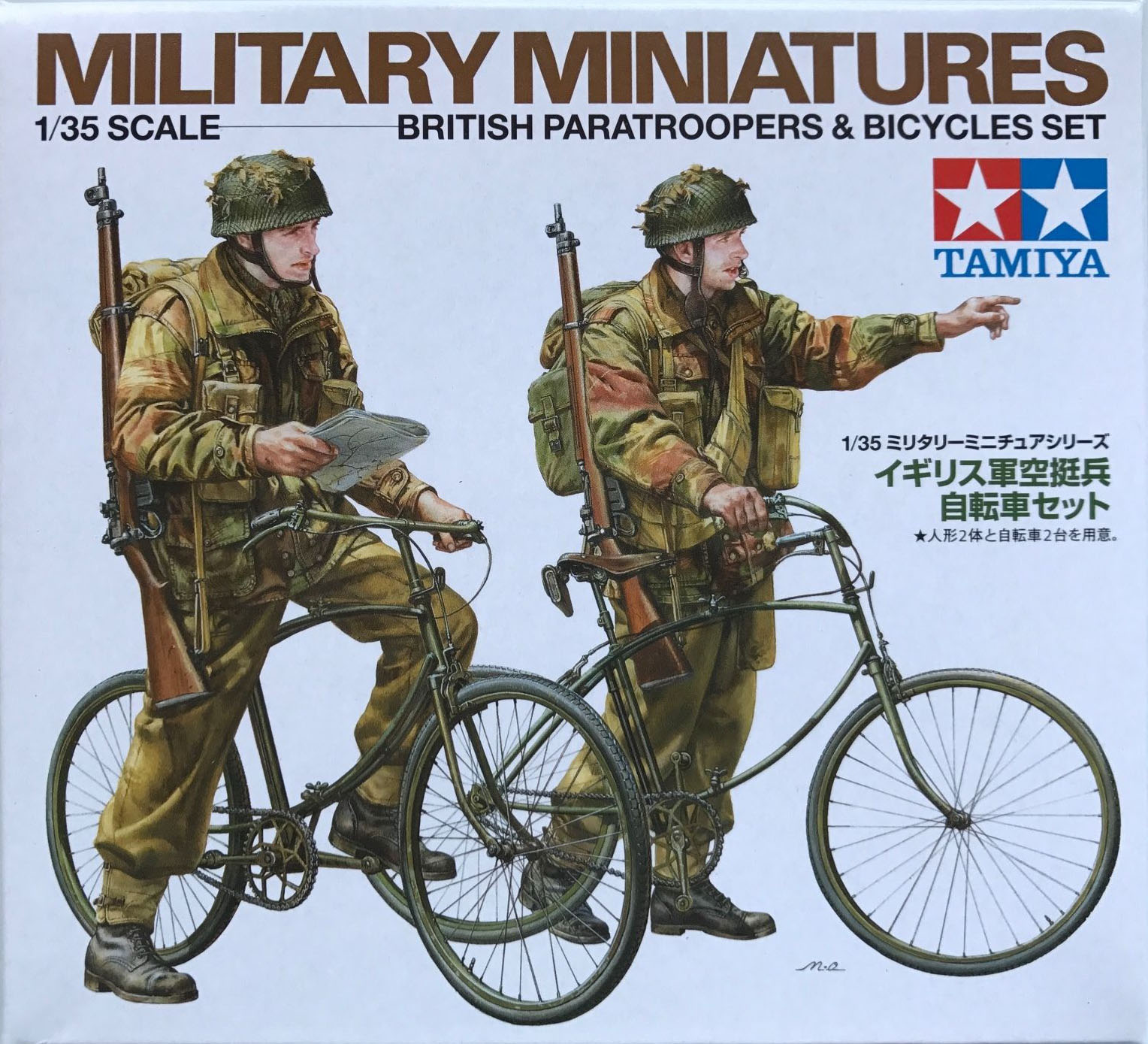 35333 British Paratroopers&Bicycle Image