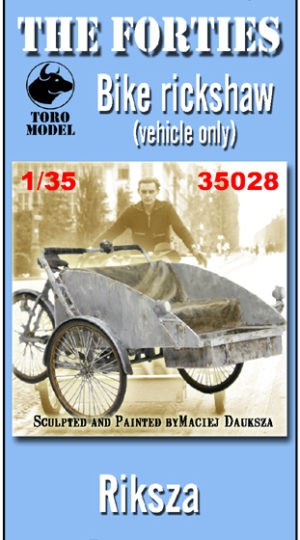 35028 Bike rickshaw Image