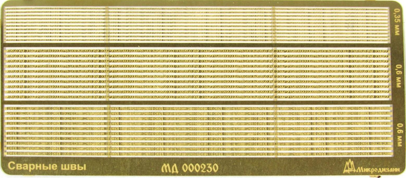 000230 Weld beads Image