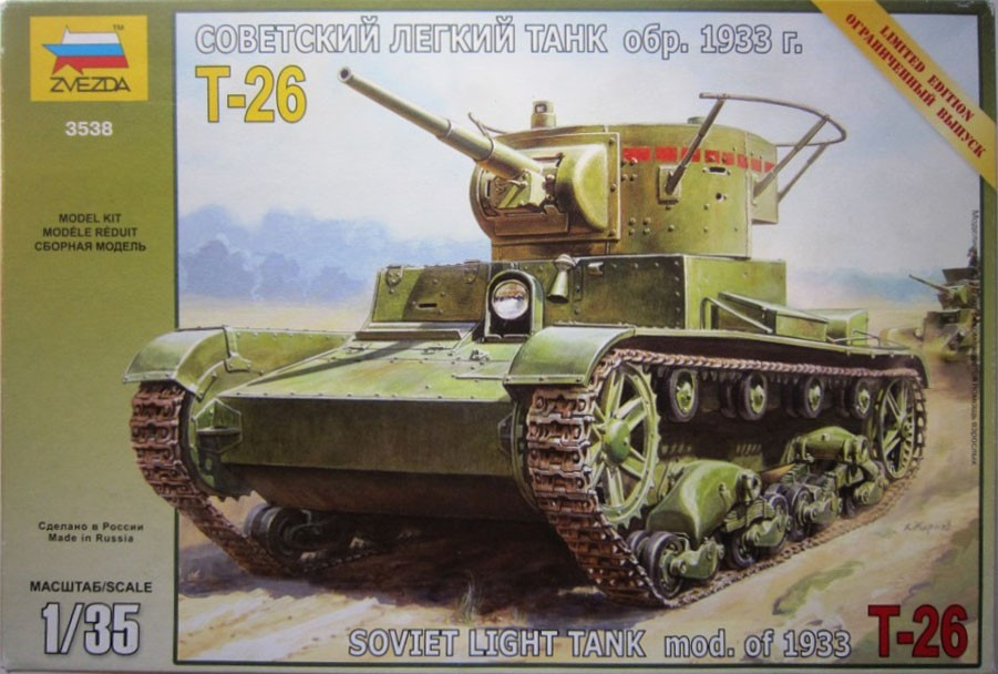 3538 Soviet Light Tank mod. of 1933 T-26 Image