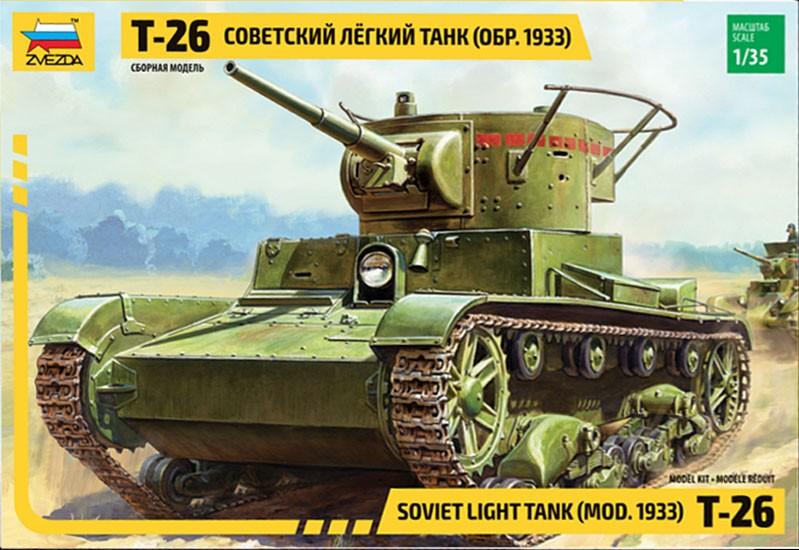 3538 Soviet Light Tank (mod. 1933) T-26 Image
