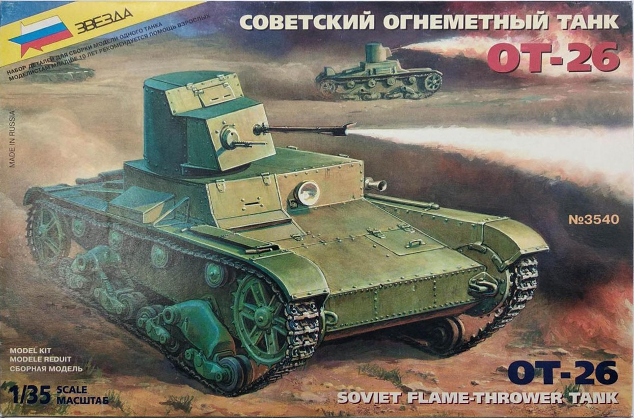 3540 Soviet Flame-Thrower Tank OT-26 Image