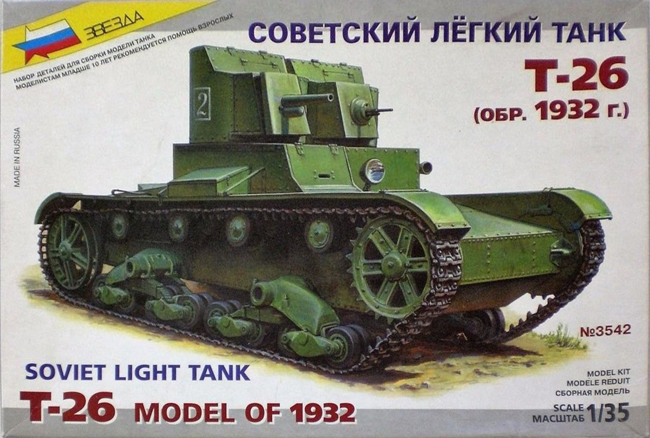 3542 Soviet Light Tank T-26 model of 1932 Image