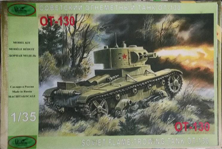 Soviet Flame-Trowing Tank OT-130 Image