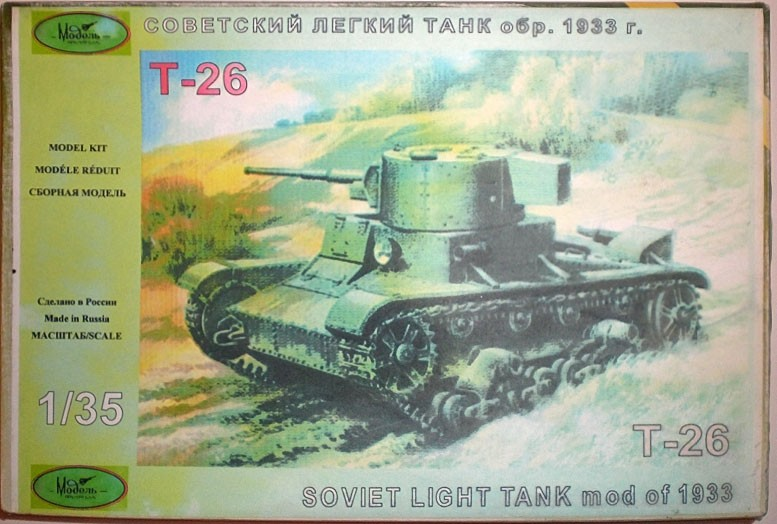 T-26 Soviet Light Tank mod of 1933 Image