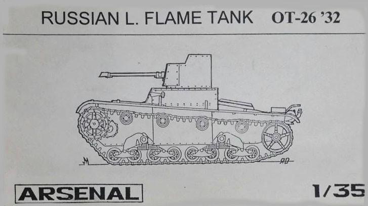 Russian L. Flame Tank OT-26
