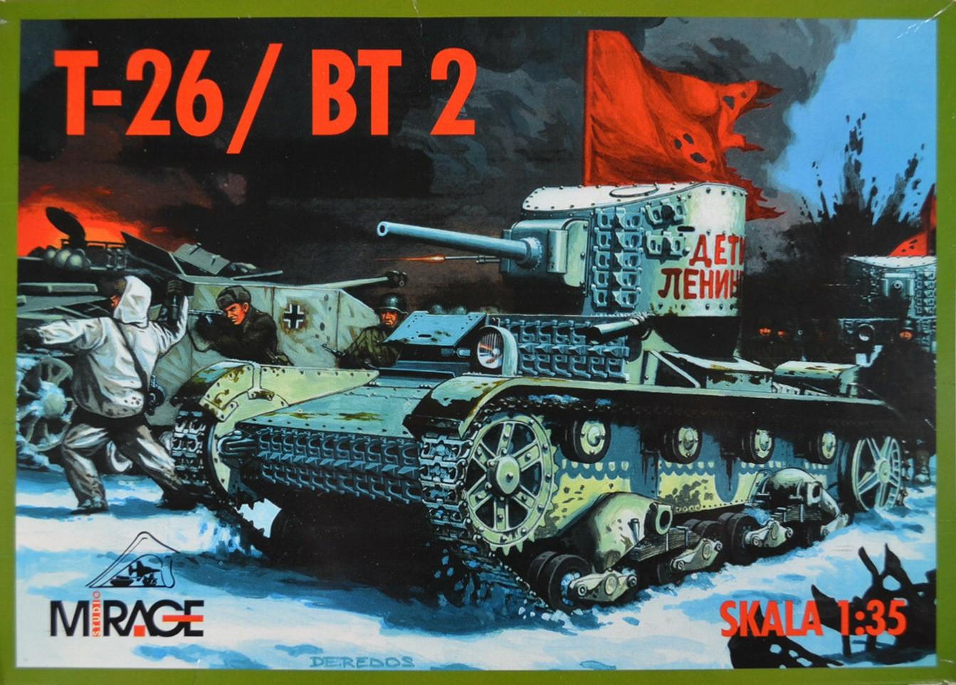 35003 T-26 / BT 2 Image