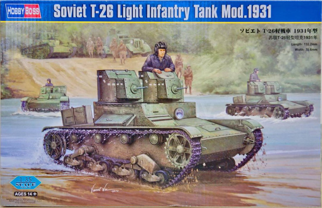 82494 Soviet T-26 Light Infantry Tank Mod.1931 Image