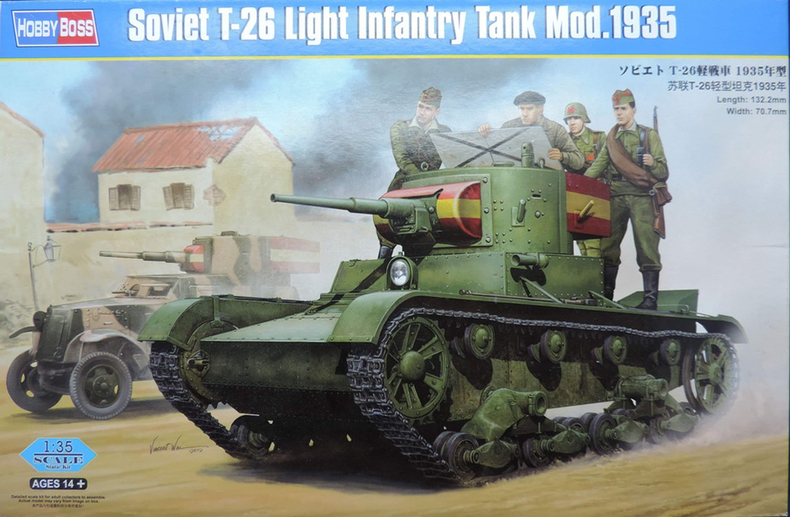 82496 Soviet T-26 Light Infantry Tank Mod.1935 Image