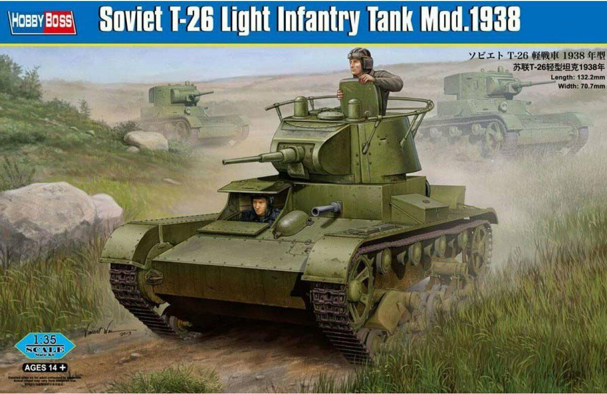 82497 Soviet T-26 Light Infantry Tank Mod.1938 Image