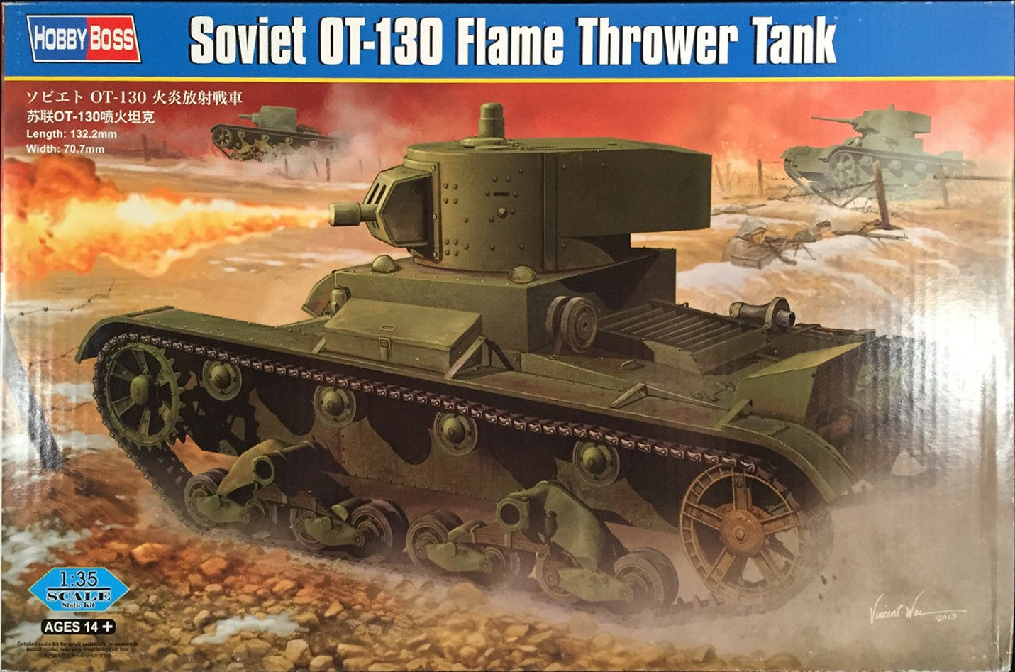 82498 Soviet OT-130 Flame Thrower Tank Image