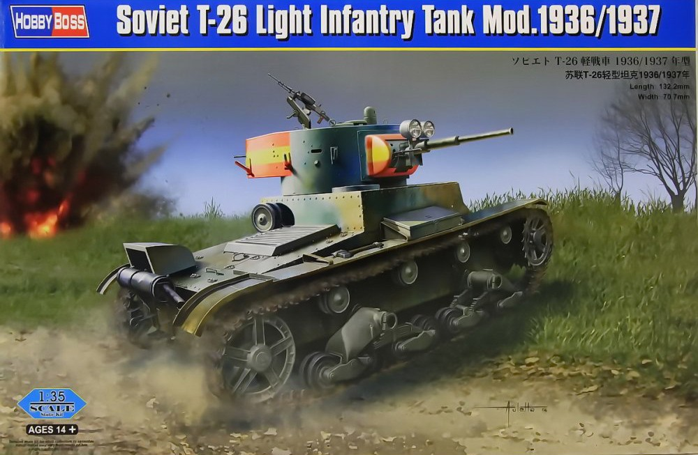 83810 Soviet T-26 Light Infantry Tank Mod.1936/1937 Image
