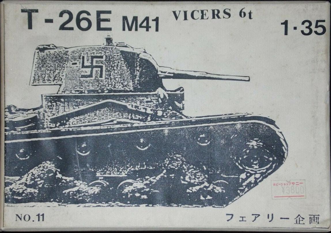 11 T-26E M41 Vicers 6t Image