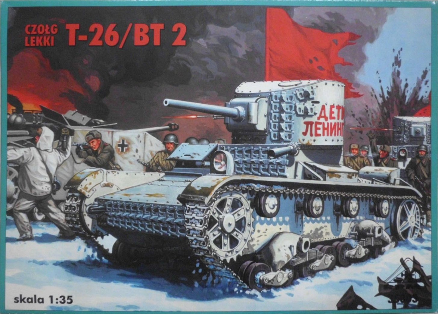 35003 Light Tank T-26/BT 2 Image