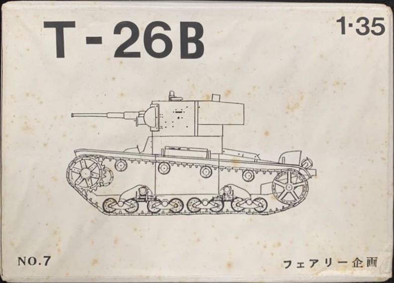 7 T-26B Image