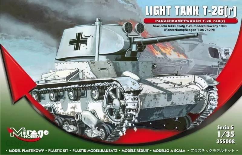 355008 Light Tank T-26(r) Image