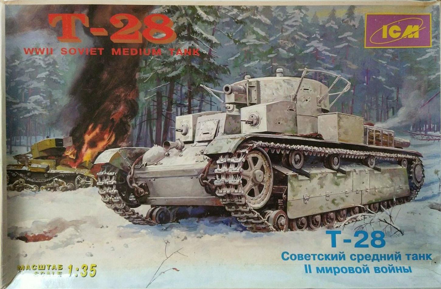 35031 T-28 Soviet Medium Tank Image