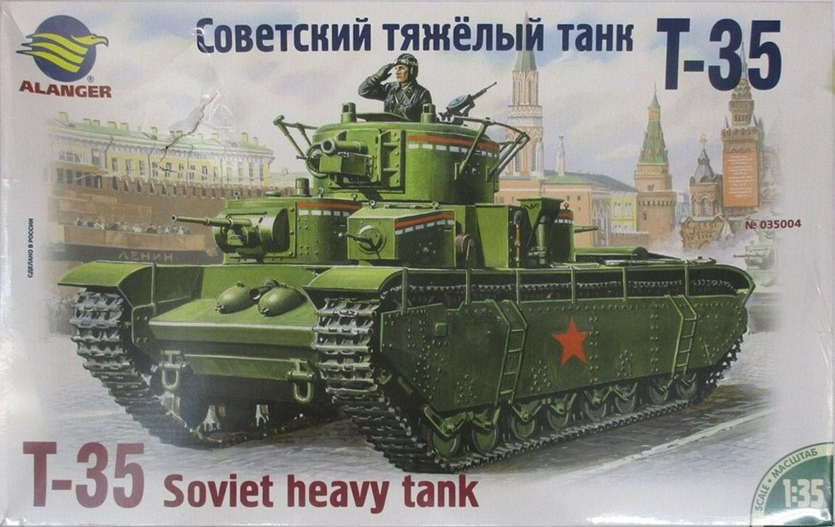 035004 T-35 Image