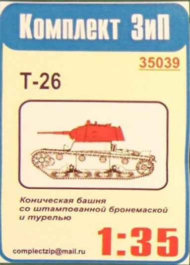 35039 T-26 Conical turret w/anti-aircraft machine gun Image