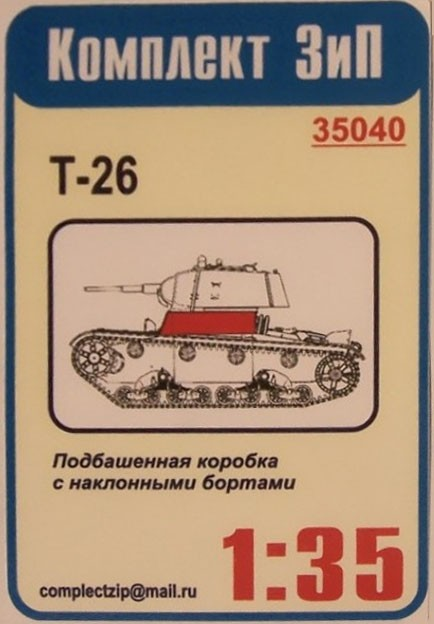 35040 T-26 Turret box with sloping sides Image