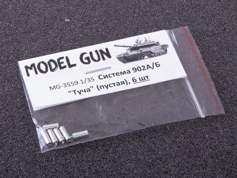 MG-3559 System 902 A / B Tucha (empty) Image