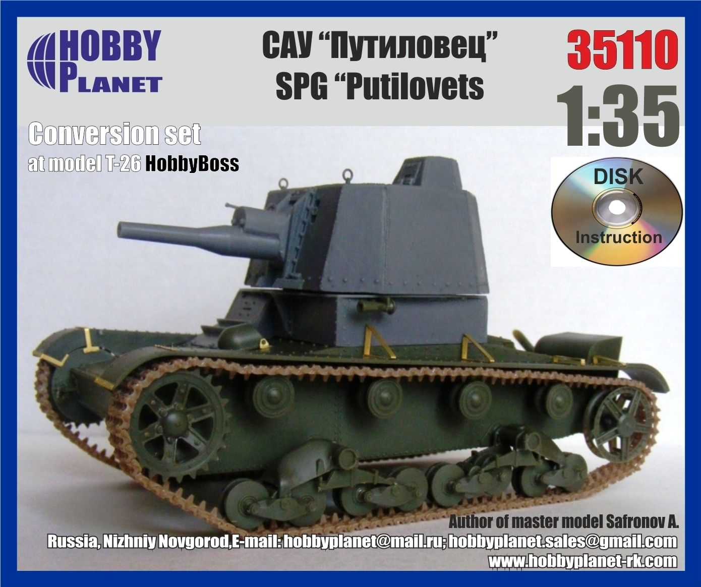35110 Soviet SPG Putilovec Image