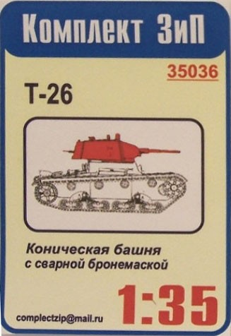 35036 T-26 Conical turret with a welded mask Image