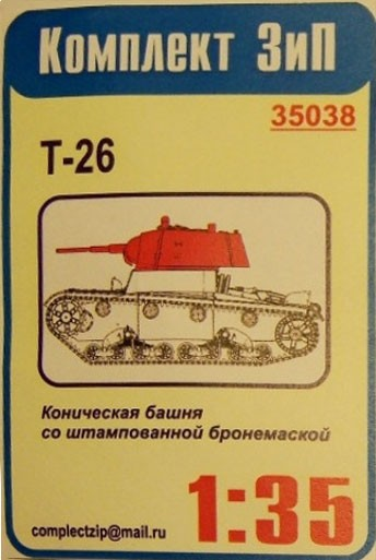 35038 T-26 Conical turret stamped armored mask Image
