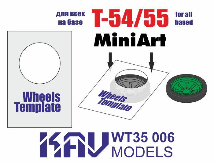 WT35 006 Wheels Template T-54/55 for all based Image